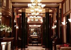 Avalon Hotel - New York - Lobi