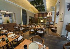 Prestige Hotel Budapest - Budapest - Restoran