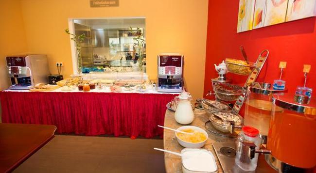 A&t Holiday Hostel Wien - Vienna - Restaurant