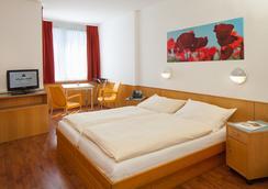 AllYouNeed Hotel Vienna 2 - Wina - Kamar Tidur