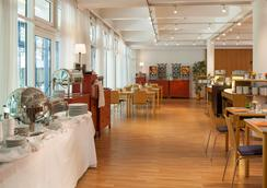 AllYouNeed Hotel Vienna 2 - Wina - Restoran