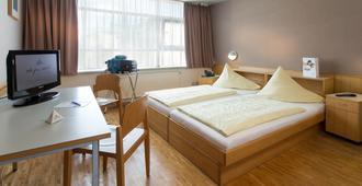 Allyouneed Hotel Salzburg - Salzburg - Kamar Tidur