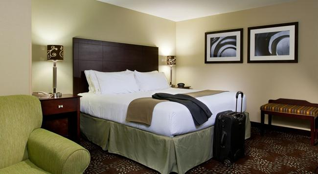 Holiday Inn Express & Suites Pittsburgh West - Green Tree - Pittsburgh - Bedroom