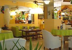 Hostal Altamar - Almuñecar - Restoran