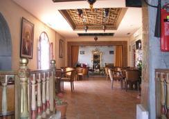 Hotel Djerba Saray - Midoun - Bar