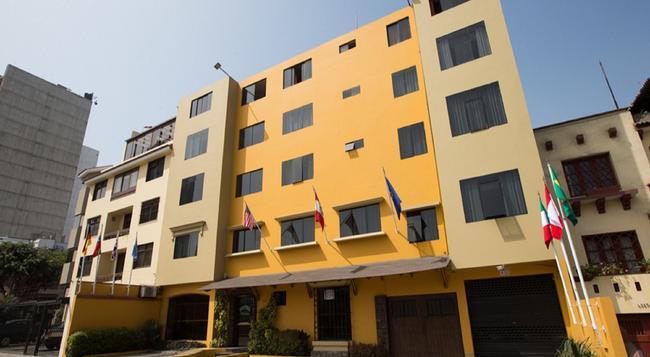 Hotel Nirvana - Lima - Building