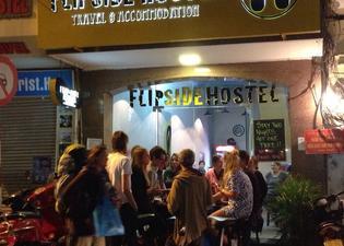 Flipside Hotel