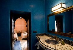 Riad Agdim - Marrakesh - Kamar Tidur