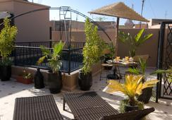 Riad Agdim - Marrakesh