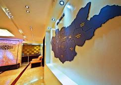 Kaiser Hotel - Ulan Bator - Lobi